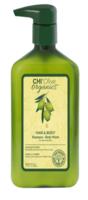 Шампунь для волос и тела с оливой / CHI Olive Organics Hair and Body Shampoo