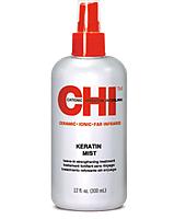 Несмываемый кондиционер для волос / CHI Keratin Mist